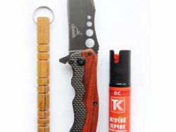 Оружие и средства самообороны